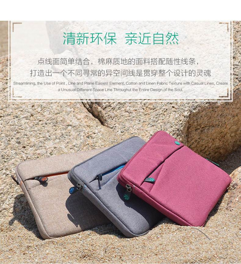 ipad pro 9 inch sleeve of fabric with zipper 2