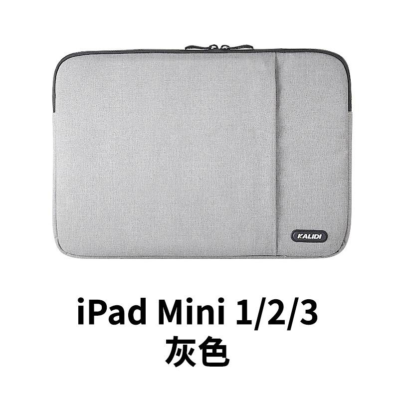 Sleeve of fabric with zipper for iPad Pro 12.9 inch, iPad Mini 1, iPad Mini 2, iPad Mini 3