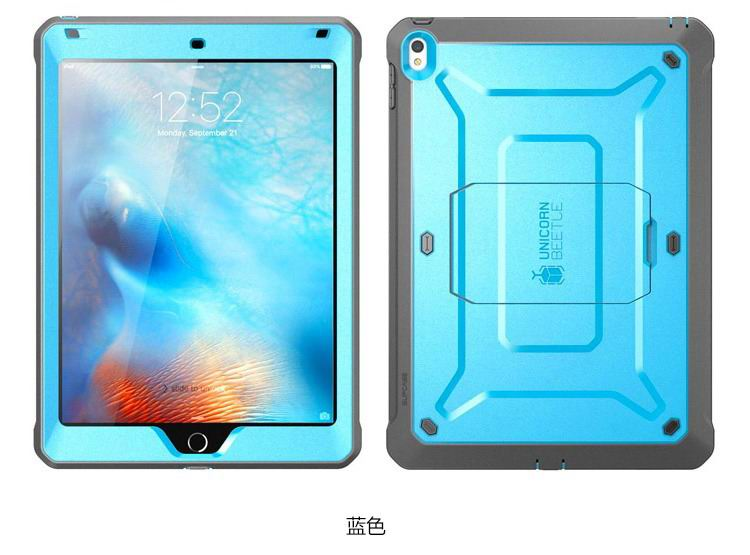 ipad pro 9 inch supcase protective case with stand