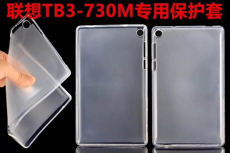 tab3 7 transparent silicone cover 3