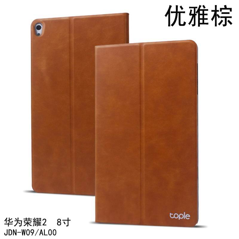 honor pad 2 business case 3 Elegant brown: