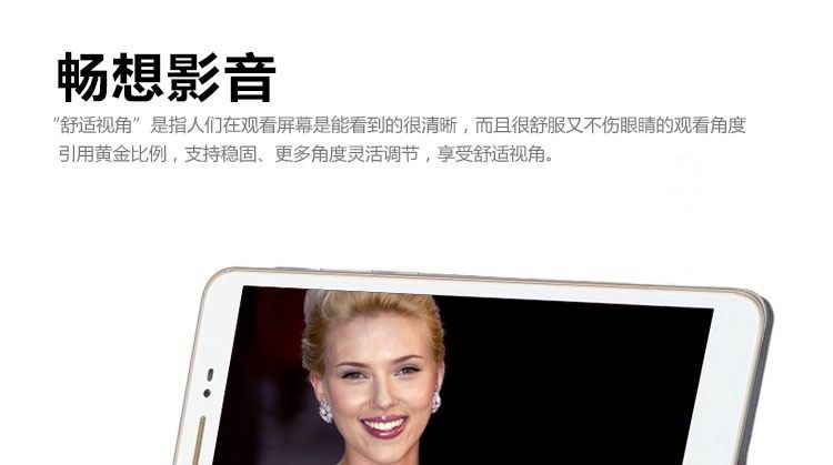 honor pad 2 business case 3
