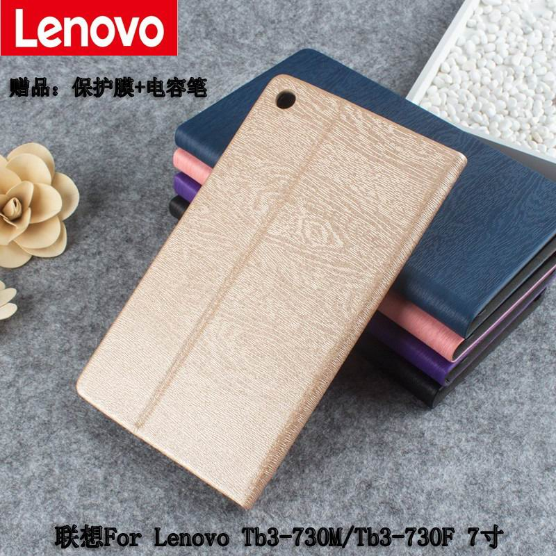 tab3 7 pearl case with wood pattern