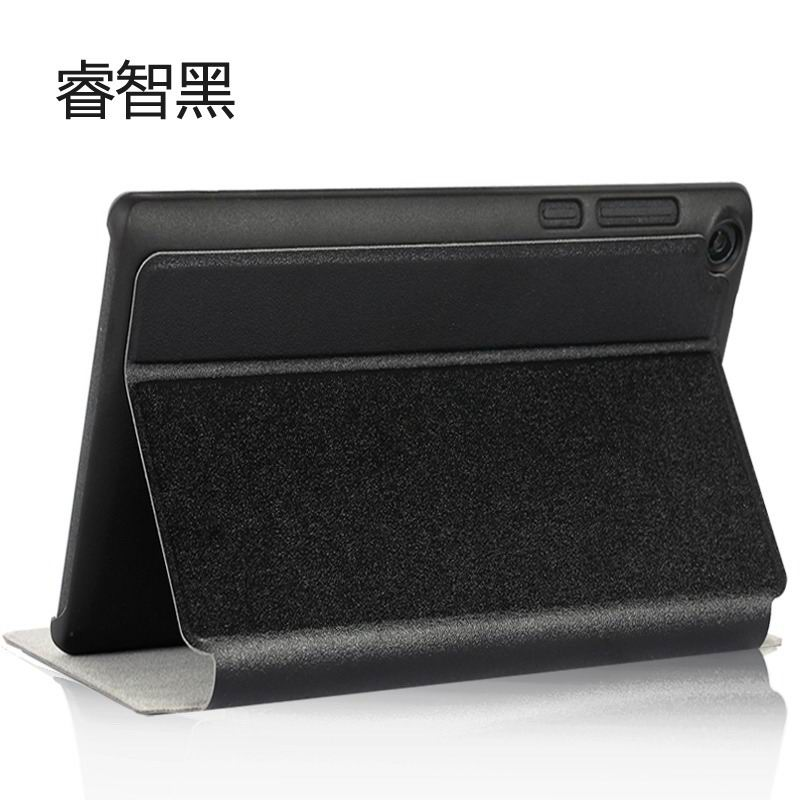 tab3 7 plain case 14 Wise black: