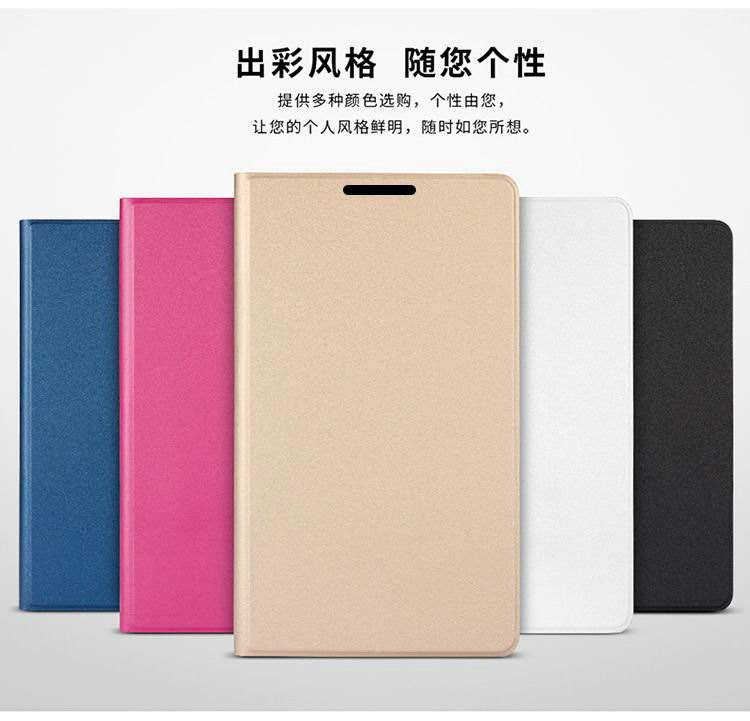 tab3 7 plain case 14