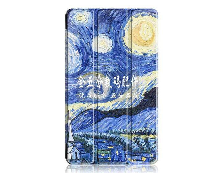 honor pad 2 plain case with black frame or case with a picture of tree paris and other Starry sky: