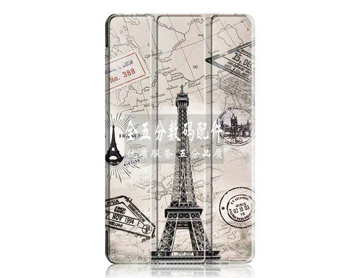 honor pad 2 plain case with black frame or case with a picture of tree paris and other Vintage Tower: