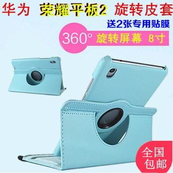 solid-color-case-with-rotating-stand-and-shell-00