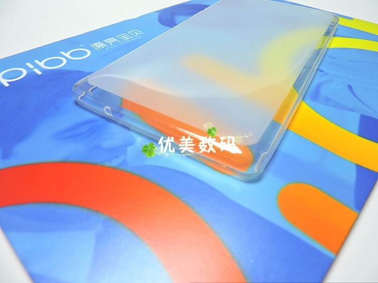 tab3 7 transparent matte hard cover