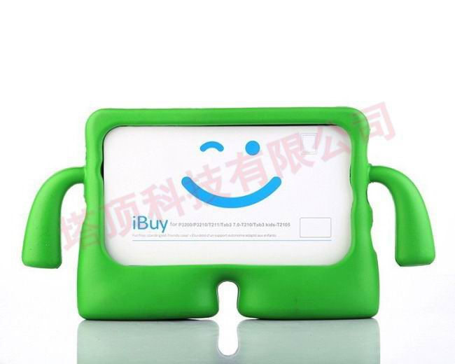 galaxy tab a 7 0 2016 plastic protective cover Green: