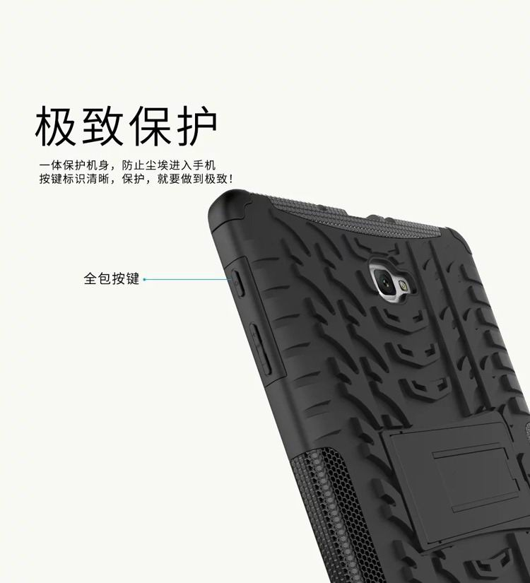 galaxy tab a 10 1 s pen 2016 protective cover with multicolor pattern