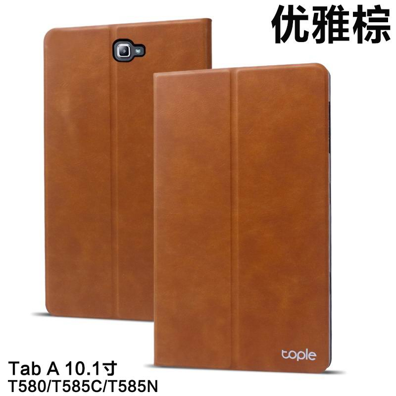 galaxy tab a 10 1 2016 tople business case with leather pattern and 2 stand Elegant brown: