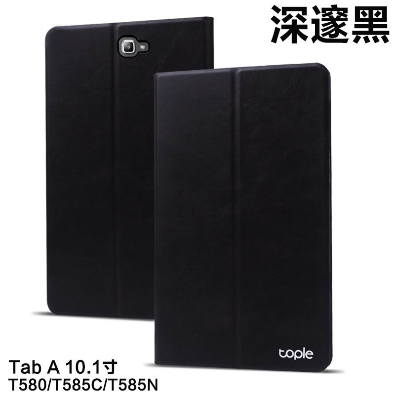 galaxy tab a 10 1 2016 tople business case with leather pattern and 2 stand Deep black: