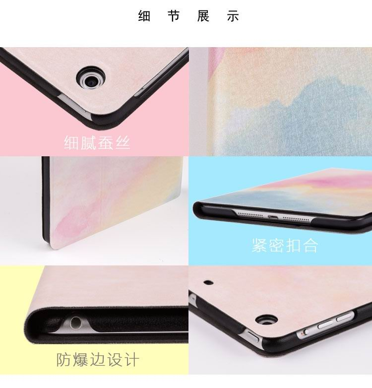 ipad pro 9 inch 2 stand case with a delicate watercolor pattern and black inside