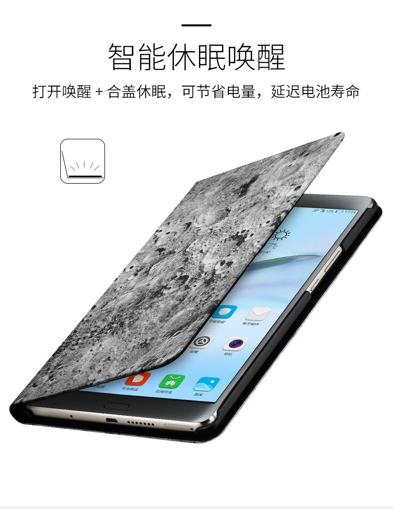 mediapad m3 black and white case with an illustration of moon craters and 2 stand