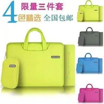 bright bag of quality fabric with handles with an additional sleeve and pockets 00