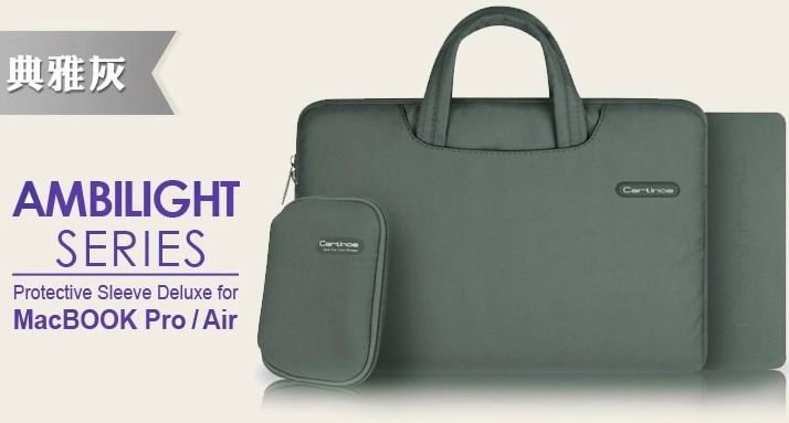 galaxy tab a 10 1 2016 bright bag of quality fabric with handles with an additional sleeve and pockets