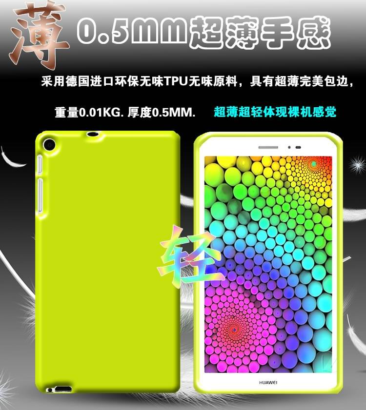 mediapad t1 70 plus bright monochromatic cover of silicone