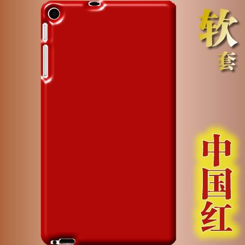 mediapad t1 70 plus bright monochromatic cover of silicone red: