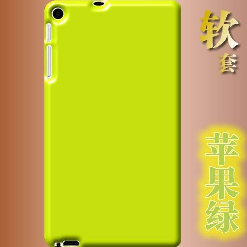mediapad t1 70 plus bright monochromatic cover of silicone green: