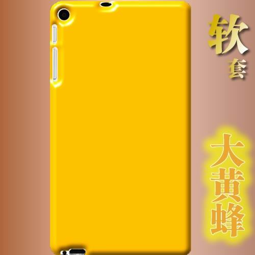 mediapad t1 70 plus bright monochromatic cover of silicone yellow: