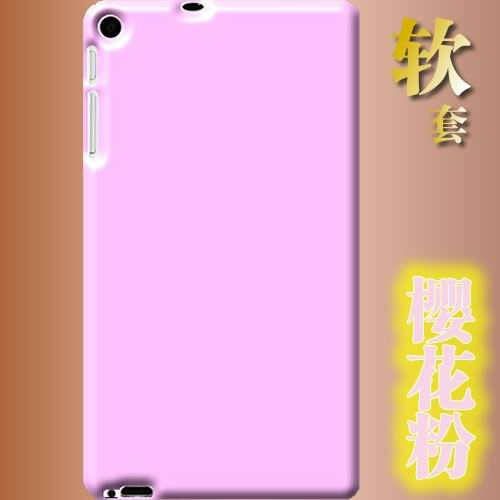 mediapad t1 70 plus bright monochromatic cover of silicone pink: