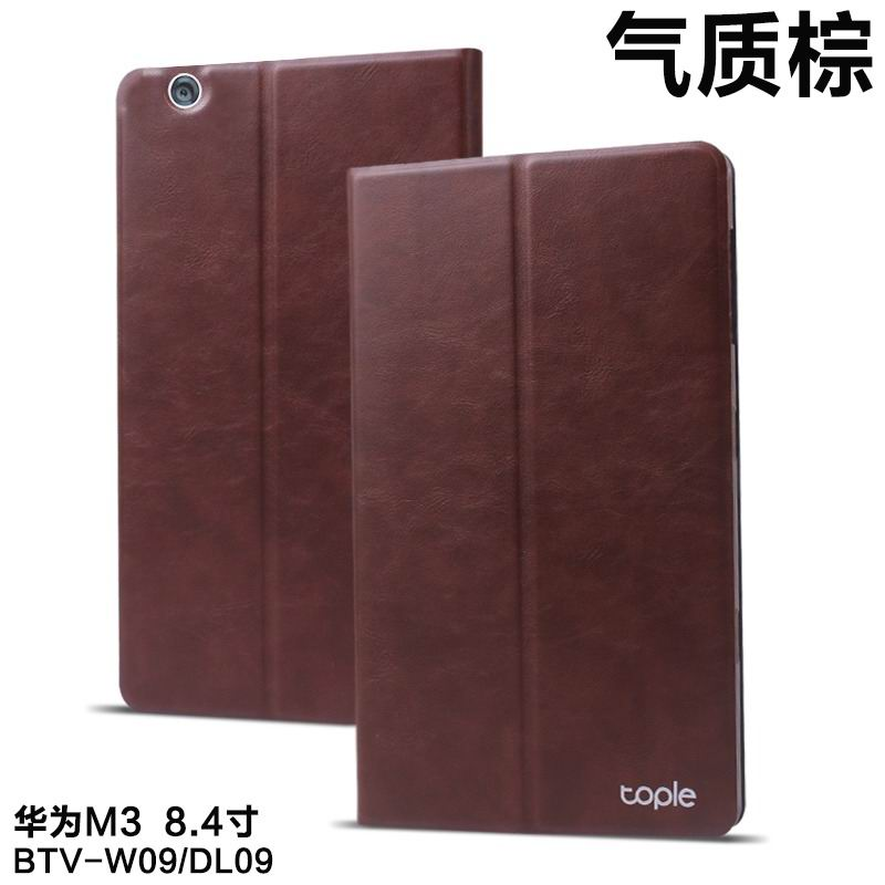 mediapad m3 business case 4 brown: