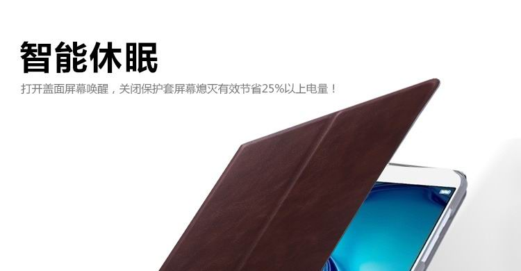 mediapad m3 business case 4