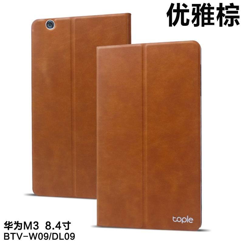 mediapad m3 business case 4 elegant brown: