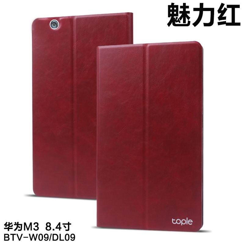 mediapad m3 business case 4 red: