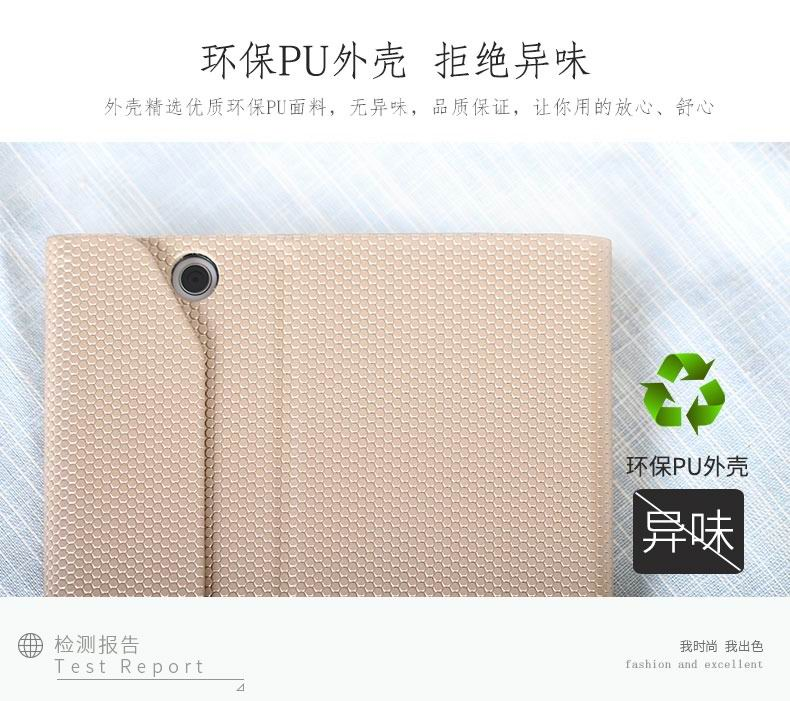 mediapad m3 business case with a relief pattern and 2 stand