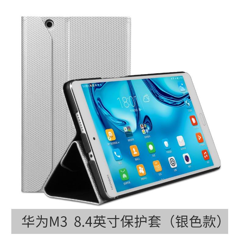Business case with a relief pattern and 2-stand for Huawei MediaPad M3 BTV-W09