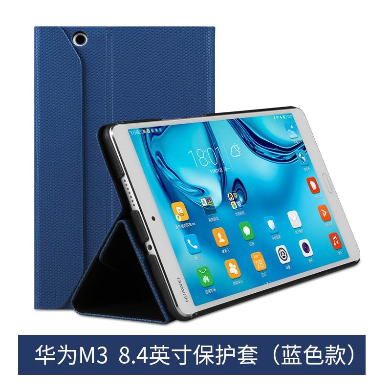 mediapad m3 business case with a relief pattern and 2 stand blue: