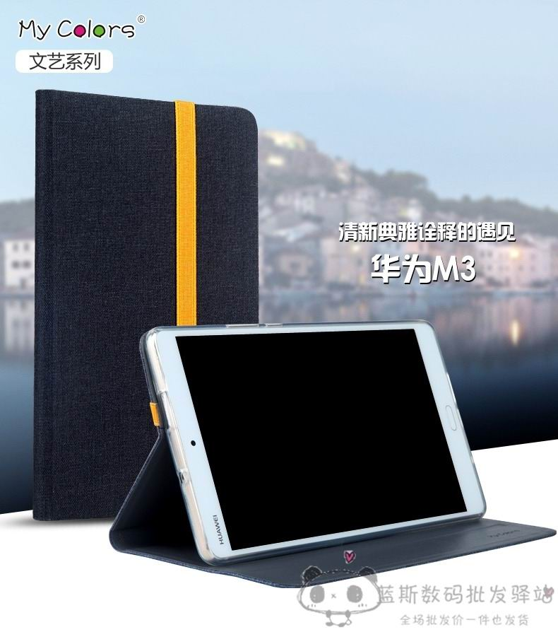 mediapad m3 business case with yellow elements silicone transparent housing and 2 stand