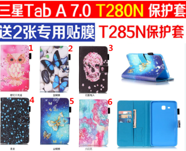 galaxy tab a 7 0 2016 case
