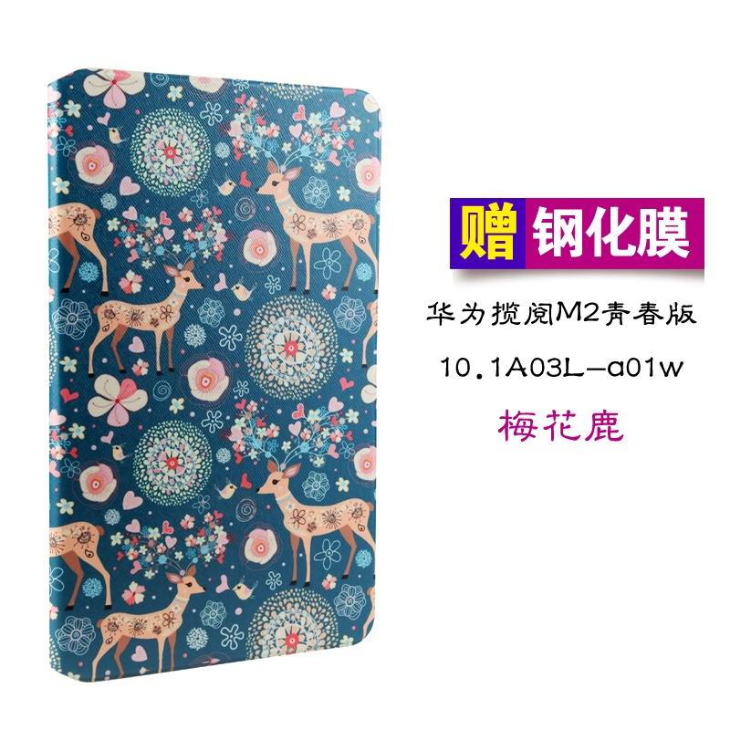 mediapad m2 10 case with a wide collection of illustrations deer: