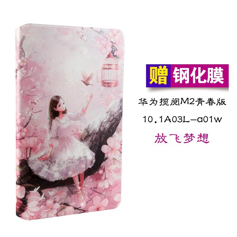 mediapad m2 10 case with a wide collection of illustrations dream: