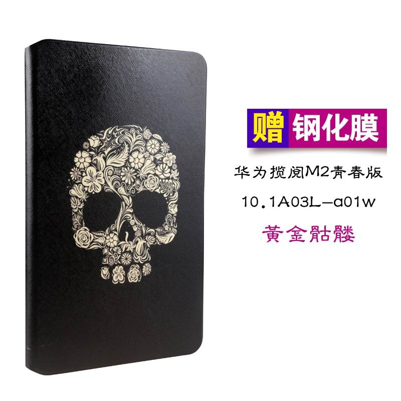 mediapad m2 10 case with a wide collection of illustrations skull: