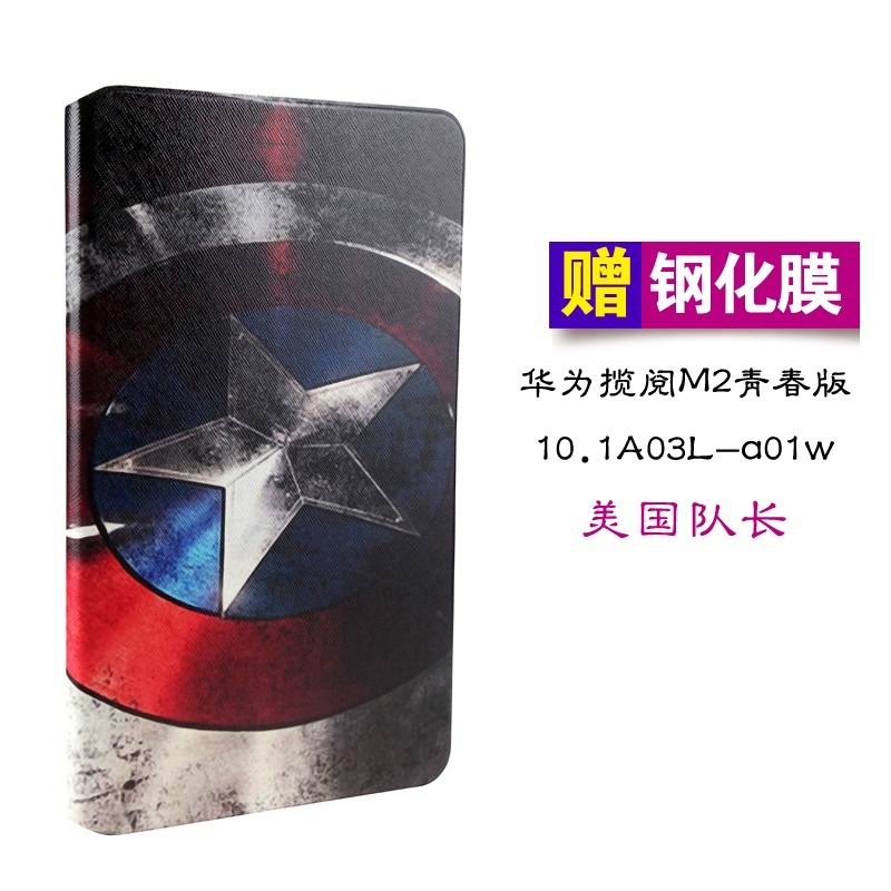 mediapad m2 10 case with a wide collection of illustrations Team USA: