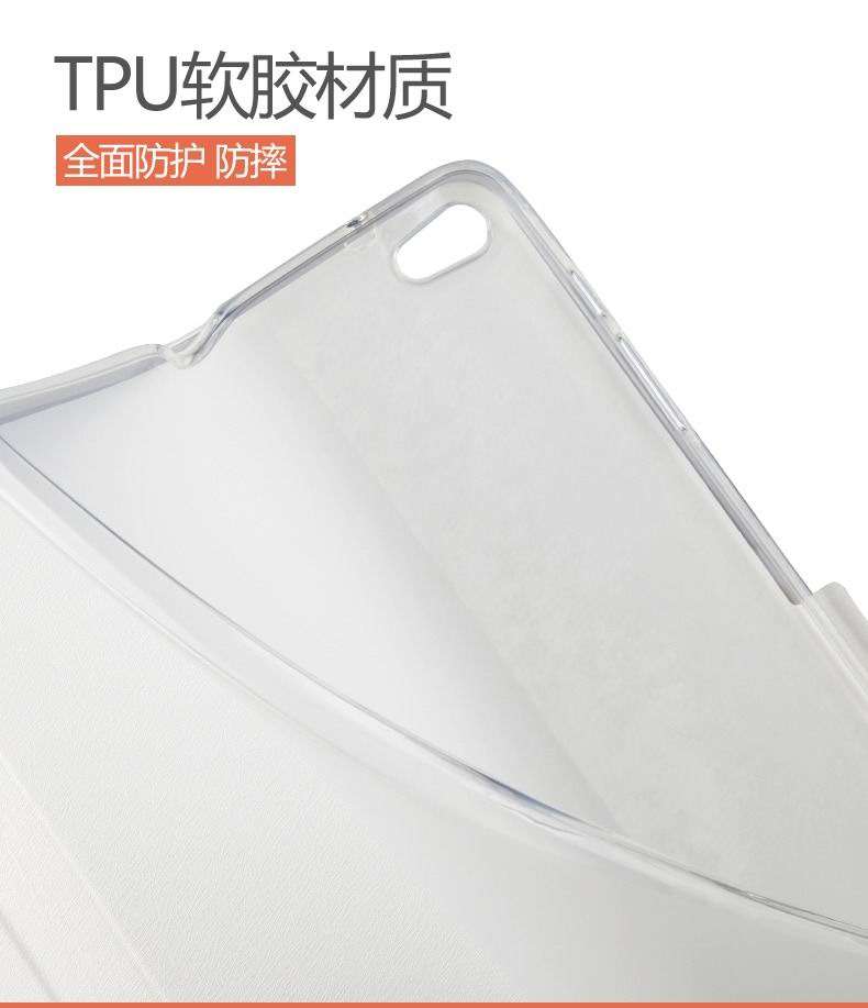 mediapad m2 10 case with a wide collection of illustrations