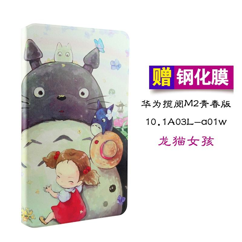 mediapad m2 10 case with a wide collection of illustrations Totoro girl: