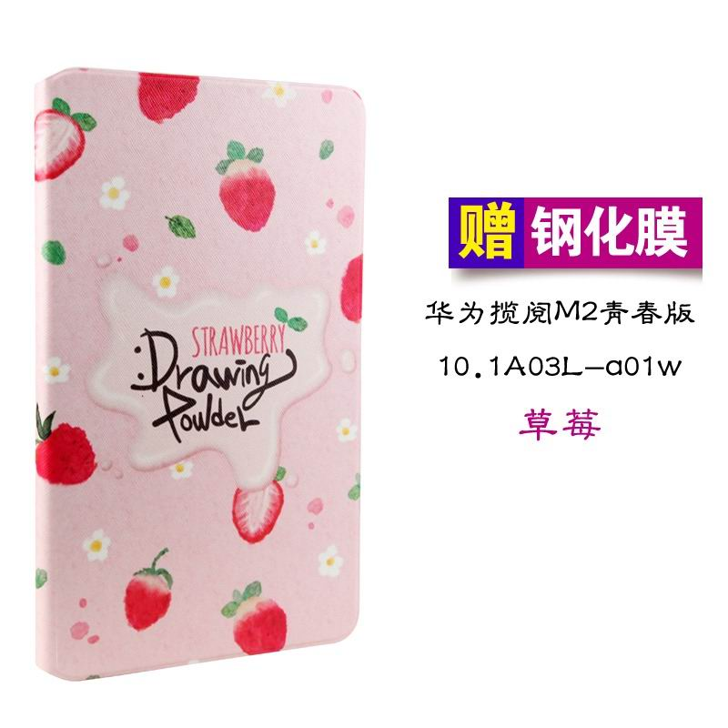 mediapad m2 10 case with a wide collection of illustrations strawberry: