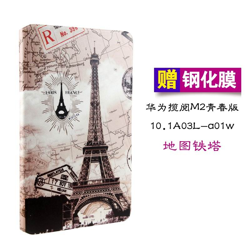 mediapad m2 10 case with a wide collection of illustrations map of the tower: