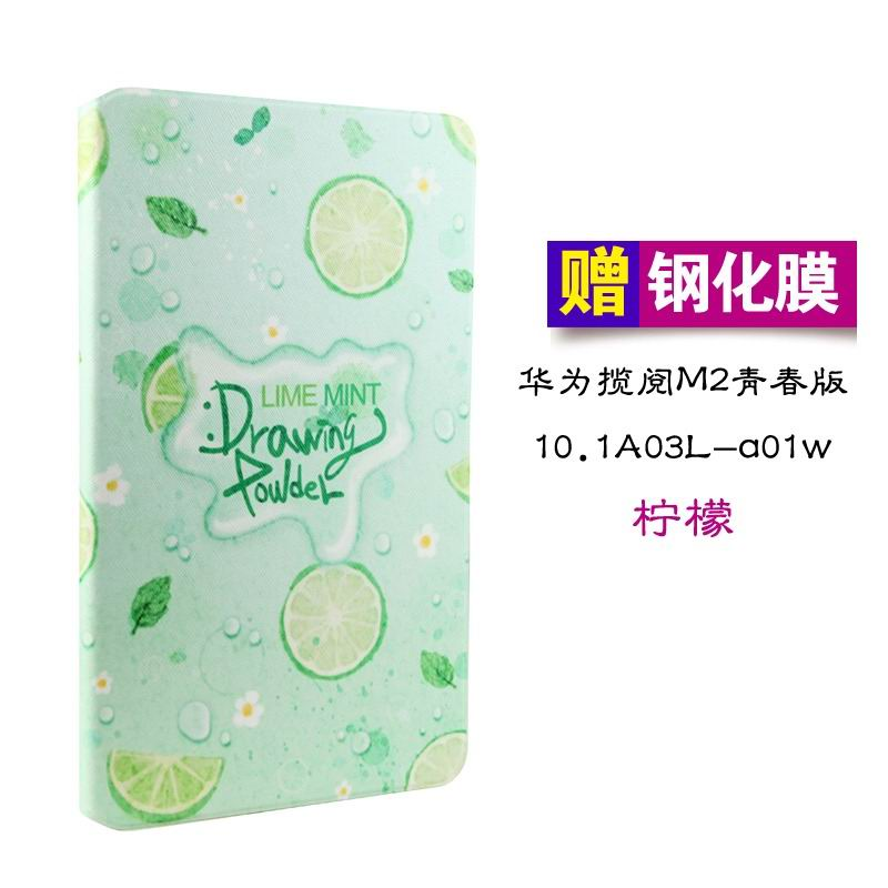 mediapad m2 10 case with a wide collection of illustrations lemon: