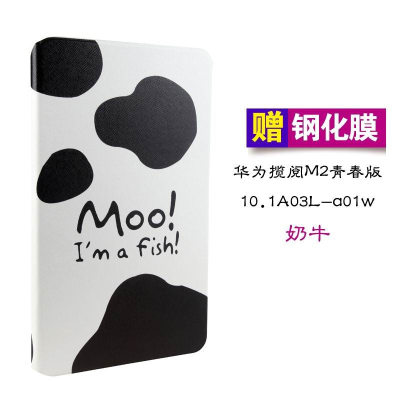 mediapad m2 10 case with a wide collection of illustrations cow: