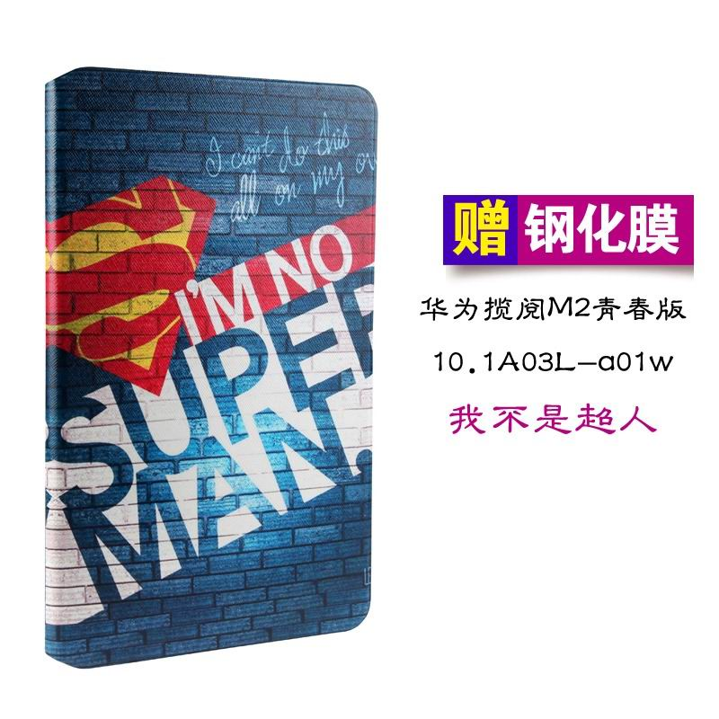 mediapad m2 10 case with a wide collection of illustrations I'm not Superman: