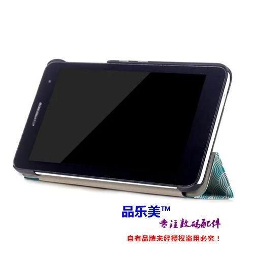 mediapad t1 70 plus case with bright illustrations 3 stand and with black frame