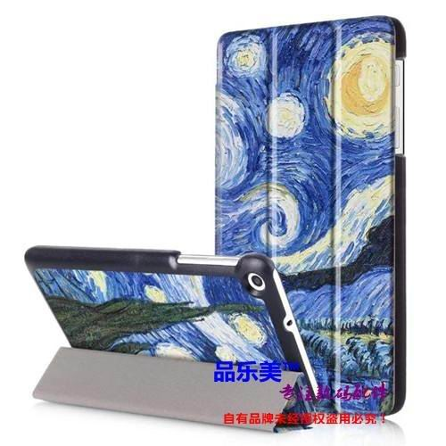 mediapad t1 70 plus case with bright illustrations 3 stand and with black frame Starry sky: