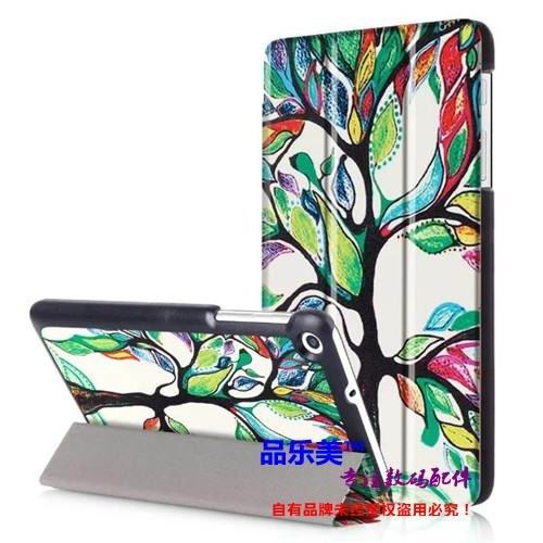 mediapad t1 70 plus case with bright illustrations 3 stand and with black frame Color tree: