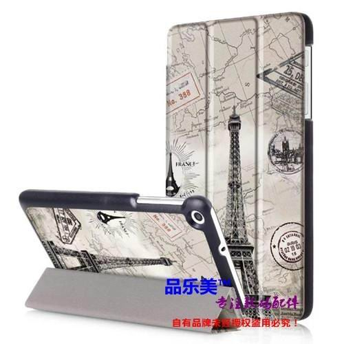 mediapad t1 70 plus case with bright illustrations 3 stand and with black frame Tower:
